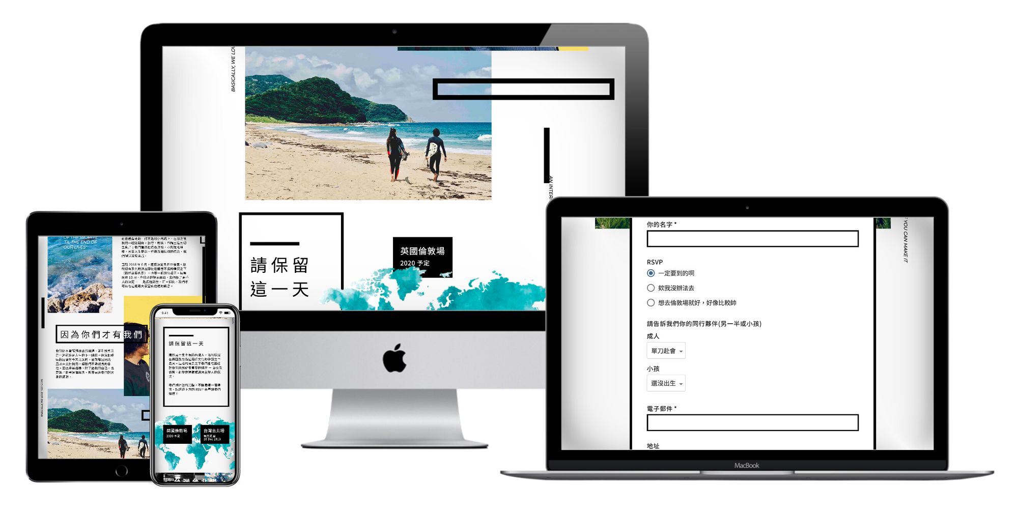xwebsite